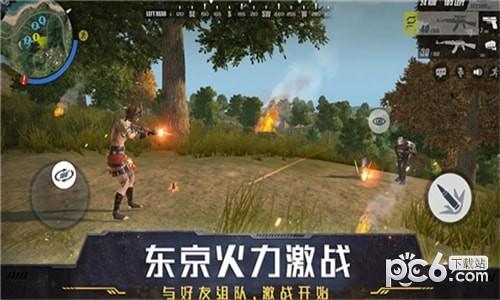 東京火力激戰0