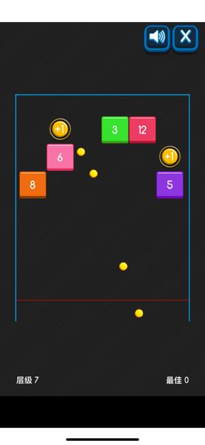 数字小球砖块苹果版1