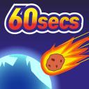 隕石60秒!