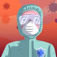 病毒研究員
