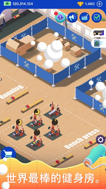 Idle Gym Tycoon1