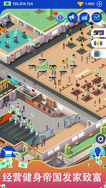 Idle Gym Tycoon2