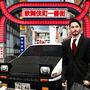 東京通勤族駕駛模擬漢化版