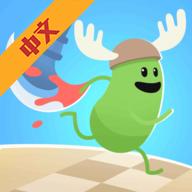 豆豆淘汰賽中文漢化版