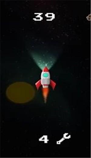 被遺忘的宇宙飛船1