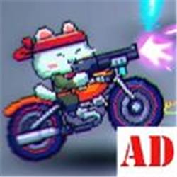 貓火2(Cat Fire 2)