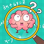 大腦要壞掉了2