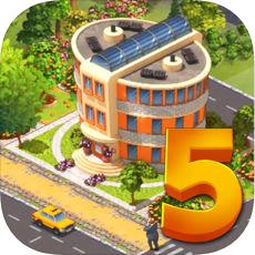 城市島嶼5最新版