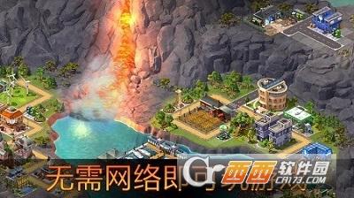 城市島嶼5最新版0