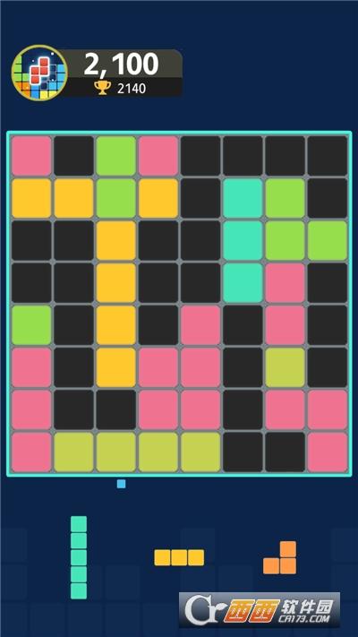 方塊純色版游戲2