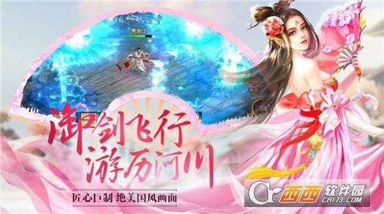 秦莫沈洛音最新版2